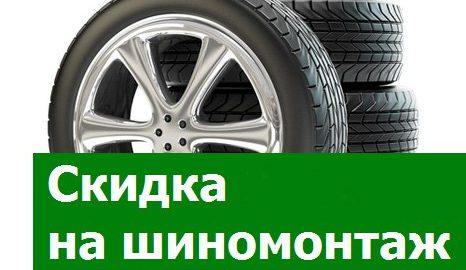купон avtoreal-service.ru